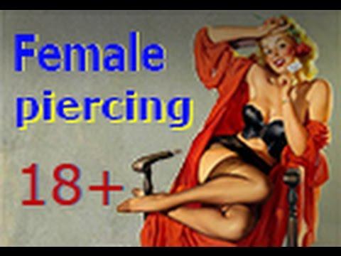 Женский пирсинг. Female body piercing.