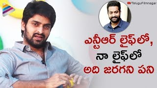 Naga Shourya SUPERB Words about Jr NTR | Naga Shaurya Latest Interview | Telugu FilmNagar