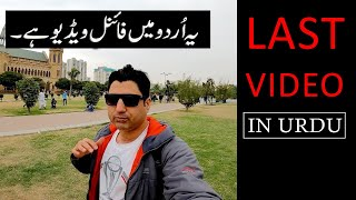 Why I Will Stop Travel Videos in Urdu?