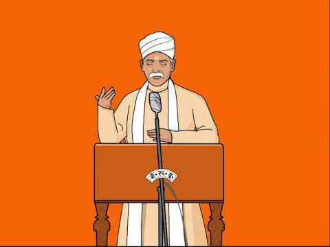 2D Animation  Madan Mohan Malviya