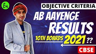 CBSE LATEST UPDATE || CLASS 10 BOARDS 2021 RESULTS || OBJECTIVE CRITERIA