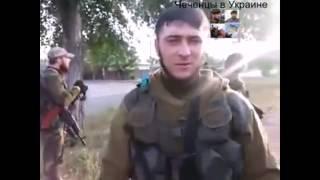 Чеченцы утверждают что убили Добермана! Война в Украине