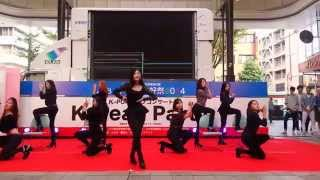 GUN(건) - 9MUSES(나인뮤지스) Dance Cover by K-MUSE @Korean Party in Oita