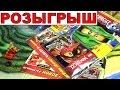 Журнал Лего Ниндзяго №3 Март 2017 и ниндзя Кай игрушка из мультфильма Lego Ninjago Власть Времени