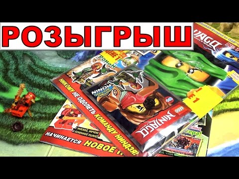 Ниндзяго | Кривая дорожка (серия целиком - 3/4) | Cartoon Network