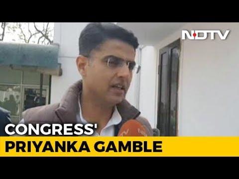 On Priyanka Gandhi Vadra Joining Active Politics, Sachin Pilot Reacts