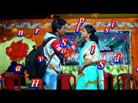 Super hit Santali Heart touching sad Love Story 2018 in stage programme video