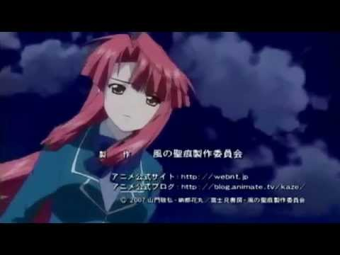 kaze no stigma torrent