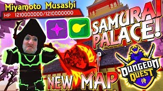 SAMURAI PALACE 🌸 BRAND NEW MAP UPDATE 🌸 INSANE STRAT GUIDE ⚔️ Dungeon Quest Roblox PRO PC