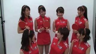 「リーダーによるメンバー紹介」 【2010年5月23日(日)開幕】※...