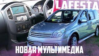 Nissan Lafesta (2004-2009) - русский, карты РФ, евро радио, USB, русский автогид.