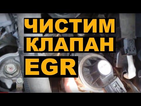 Чистка клапана EGR на HONDA FIT SHUTTLE HYBRID