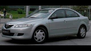 Mazda 6 2003 2.0 - Секонд Тест