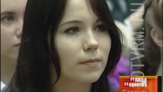 В Саранске стартовал 18-й городской конкурс «Ученик года»(Официальный сайт 10tvrm.ru Мы
