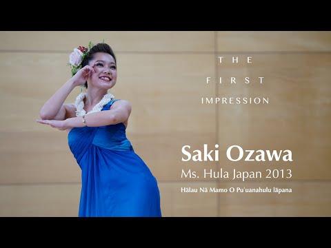 Hālau Nā Mamo O Puʻuanahulu lāpana - The First Impression 2021 #1 Saki Ozawa