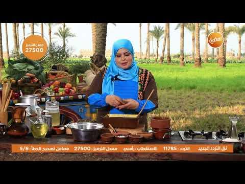 فخدة ضاني - محشي ورق عنب - رموش الست   طعم مصر (حلقة كاملة)