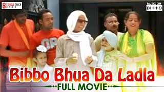 Bibbo Bhua Da Ladla (Sass da Ladala) Full Best Comedy film part1 ,2,3,4,5,6  (Official video) 2014