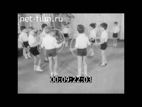 1981г. Саратов.  детский сад