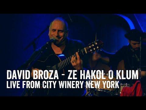 David Broza - Ze Hakol O Klum (It's All Or Nothing) LIVE NYC 2013 דויד ברוזה - זה הכל או כלום