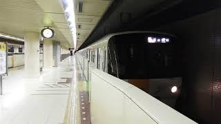 【パンタグラフスパークがキレイ】 札幌市営地下鉄東西線8000形825編成 南郷7丁目駅発車