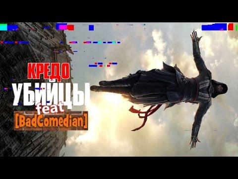 Игра на понижение (2015) — КиноПоиск