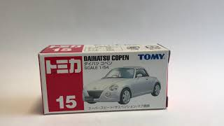 Tomica Daihatsu Copen unboxing and review! (The Tomica Table)