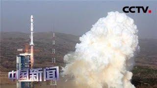 [中国新闻] 中国成功发射天绘二号01组卫星 | CCTV中文国际