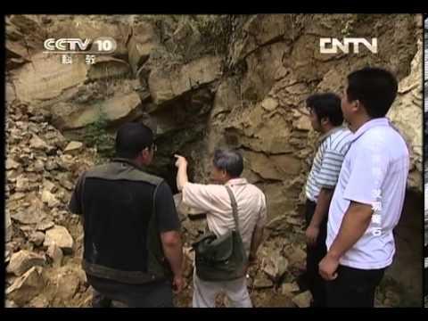 地理中国 《地理中国》 20130123 丹江探秘·发现奇石