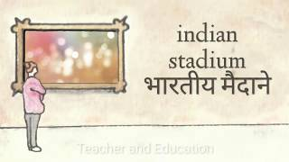 Indian cricket stadium and its name