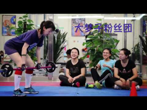 Crossfit Club in Beijing Sport University