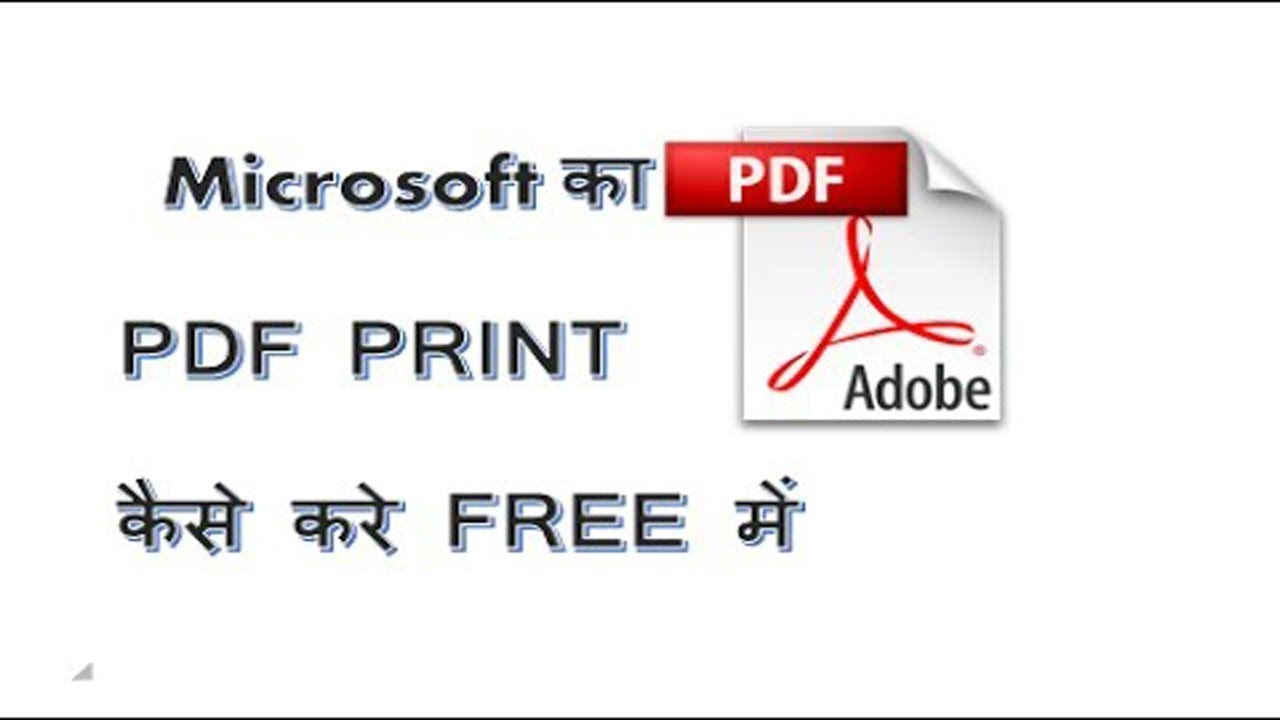 free print to pdf windows
