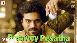 Maaveeran - Pesavey Pesatha Video | Ramcharan Tej, Kajal Agarwal