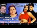 Download Anuradha Paudwal & Nitin Mukesh - Akhiyon Mein Akhiyaan Daal Ke Full  Song | Romantic Song MP3 song and Music Video