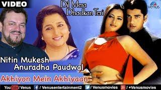 Akhiyon Mein Akhiyaan Daal Ke (Anuradha Paudwal & Nitin Mukesh) (Dil Mera Dhadkan Teri)