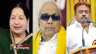 Today's election campaign schedule of Jayalalithaa, Karunanidhi and Vijayakanth