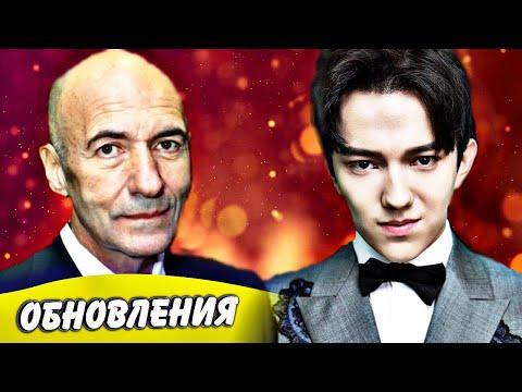Димаш Кудайберген и Игорь Крутой что делают звезды во время карантина?