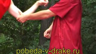 Практические Уроки Айкидо!!! часть 4
