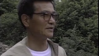 1989.11.21テレビ朝日ネイチャリングスペシャル ナレーター 石橋 蓮司.