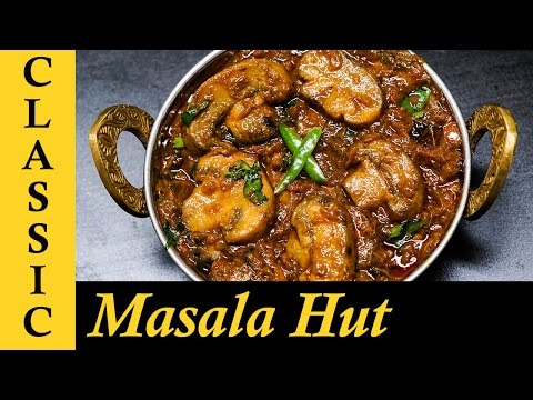 Spicy Mushroom Curry / Mushroom Masala / Mushroom Gravy for Chapathi / How to make Mushroom Curry