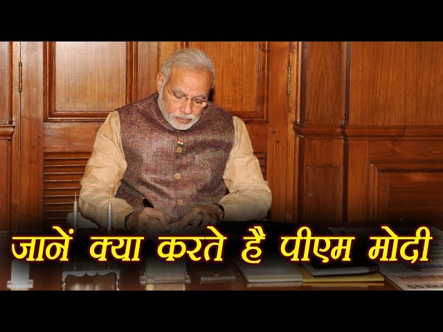 PM Modi ?? ???? ?? ???? ???? ?? ?? ????????, Full detail ? ???????? ?????