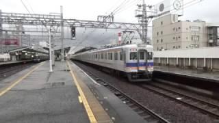 南海7100系7137編成+10000系10008編成特急サザンなんば行き発車