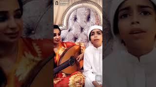 شاهد ليلة الفنانة فاطمة زهرة العين وأطفالها يغنون يمني و صلاح الاخفش