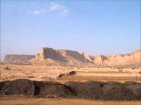 The Saudi Arabian Geopgraphy