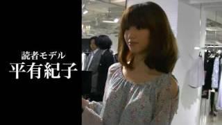 読者モデルの平有紀子さんが、美しすぎる新ブラン ド「Brilliantstage」...