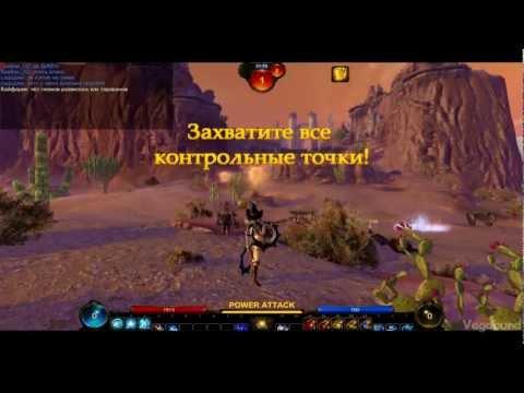 видео: panzar(Игра за Ледяную Ведьму 20 лвл)