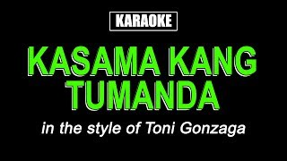 Karaoke - Kasama Kang Tumanda (Grow Old With You Filipino Version)