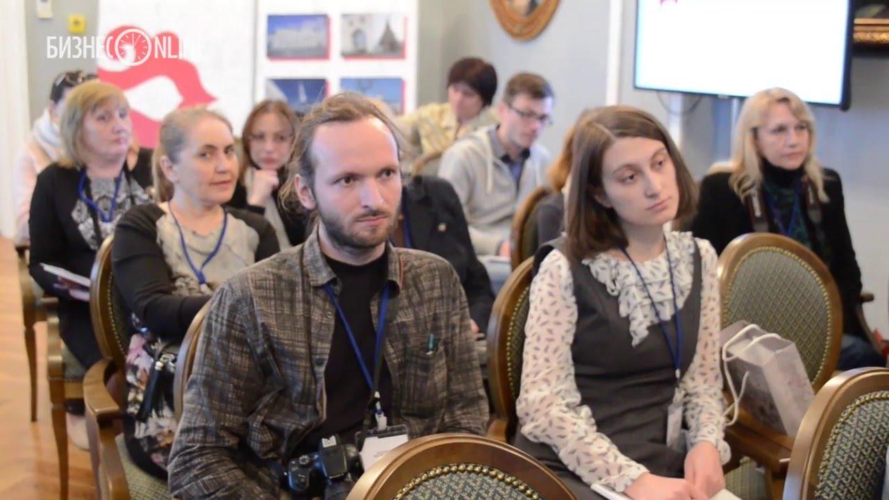 В Казани начал работу съезд градозащитных организаций России