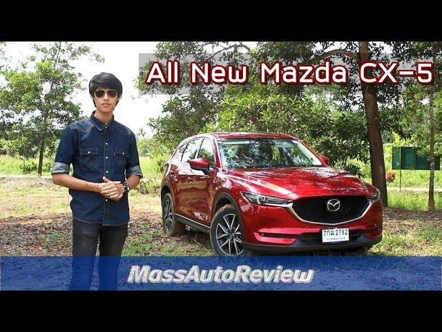 All New Mazda CX-5 XDL: ????????????????????????? ???????????? [Full HD]