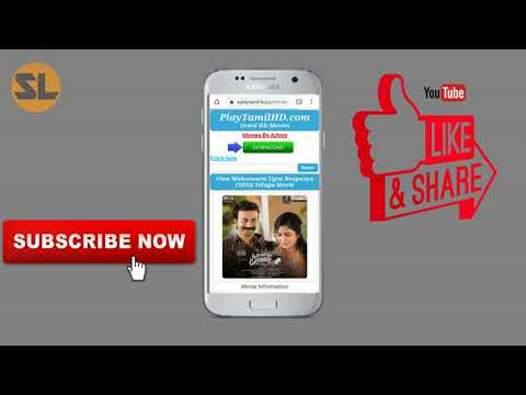 Download How to download new telugu movies HD