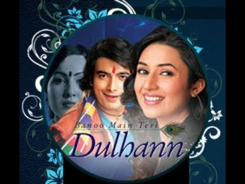 Download Dulhann title song.